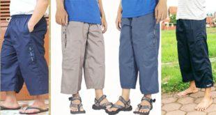 Agen Celana Sirwal di Tangerang Selatan